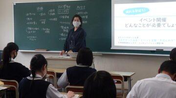 【実施報告】大津商業高校さんとの連携(出張授業をしました)